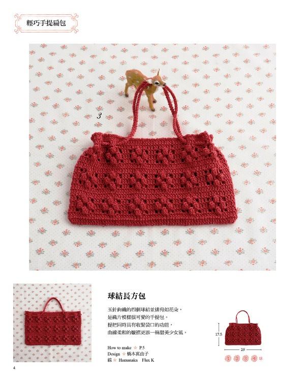 可爱又优雅的手提包,每款都是大约a4大小,适中的尺寸刚好可以收纳钱包